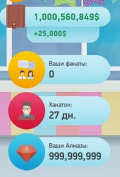 Freelance Simulator money mod